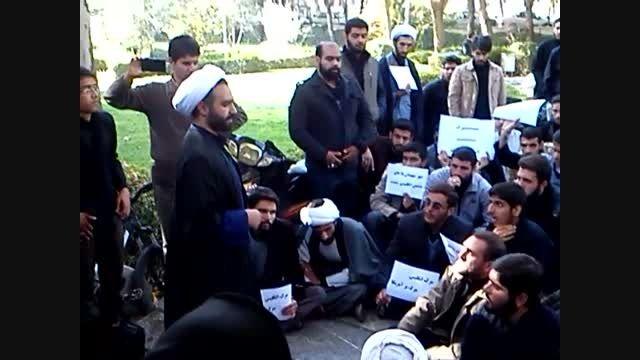تجمع در اعتراض حضور جک استرلو در دانشگاه هنر اصفهان
