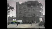 ایوب | کرکوک 1965