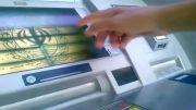 سوتی عابربانک ملی.انتقال پول کارت به کارت و خطای نداشتن کاغذ