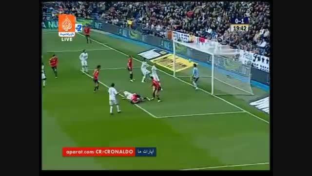 گل جواد نکونام به ایکر کاسیاس (رئال مادرید vs اوساسونا)