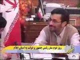 روز دوم سفر ریاست جمهوری به استان ایلام