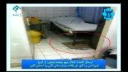 سرویس بهداشتی که اتاق تزریقات بیمارستان شد