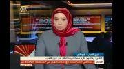 نتیجه مقاومت عقب نشینی داعش از شهر کوبانی،کارناوال شادی