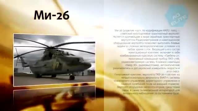 توان نظامی روسیه افزایش پیدا میکند