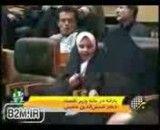 سوال یارانه ای از دختر وزیر اقتصاد
