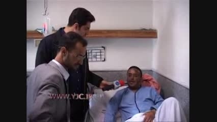 بیمارستانی در تهران میزبان مجروحان حملات تروریستی یمن