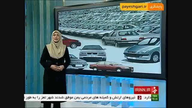 بانک مرکزی سقف فروش اقساطی خودرو را 110 هزار دستگاه اعل