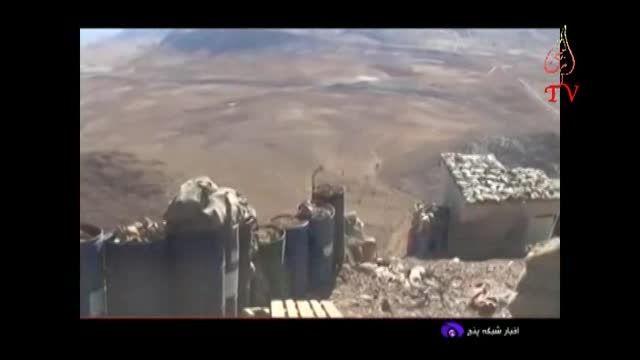 اخرین اخبارپیشروی نیروهای سوریه در آزادی منطقه جردالجبه