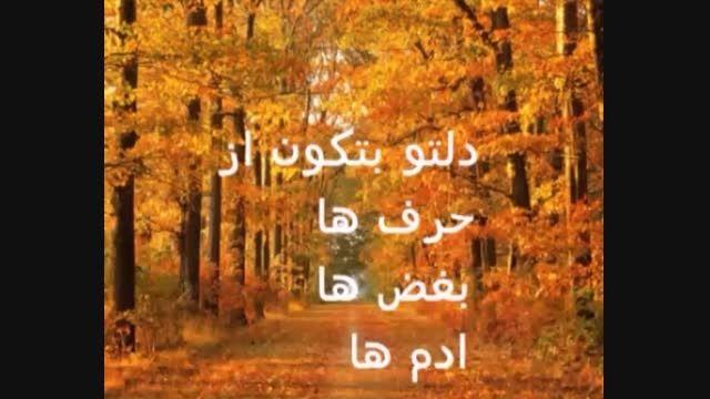 دل تکونی واجب تر از خونه تکونیmknews.ir