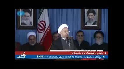"""فیلم/ امام خمینی(ره)؛ از """"استکبارستیزی """" تا صلح طلبی!"""