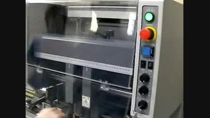 دستگاه دریل کاغذ UCHIDA  ساخت ژاپن