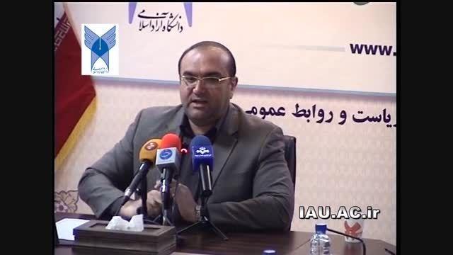 انتخاب رشته دانشگاه آزاد اسلامی از زبان علوی فاضل بخش 1