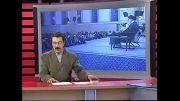 سوتی - اخبار - گزارشگر