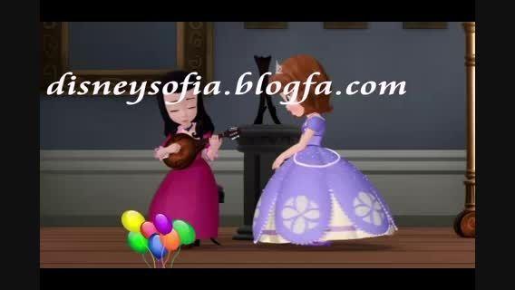 اولین آهنگ فارسی سوفیا و ویویان (سوفیا دوبله فارسی)