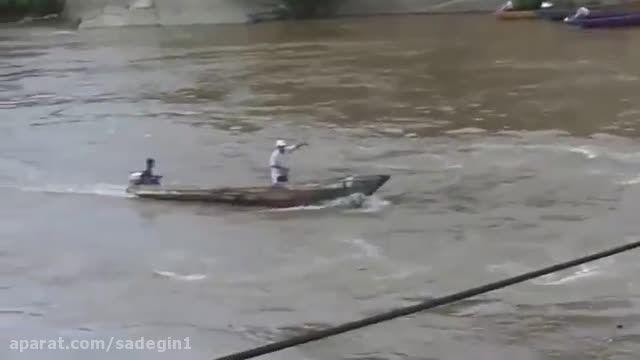 Worst Ferry Accident