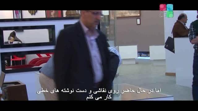 بازدید والری گنزالس از موزه پرستیژلند ایران