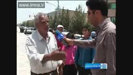 دستگیری سارقان بانک مسکن  سپاهان شهر