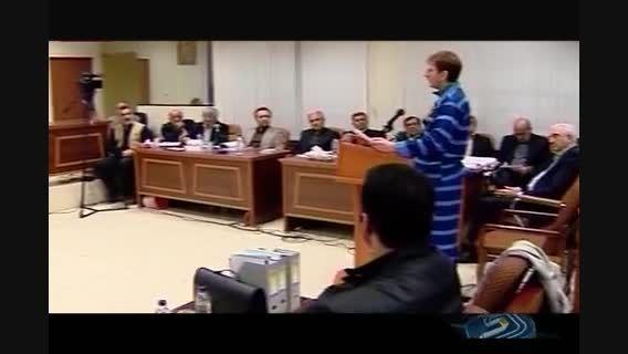 تهدید بانک مسکن توسط بابک زنجانی