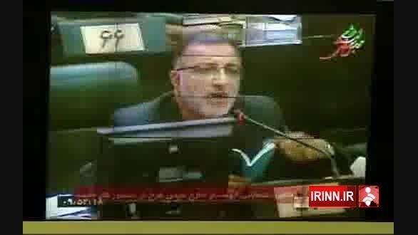 جنجال بی سابقه در مجلس بر سر بررسی برجام( شبکه خبر )