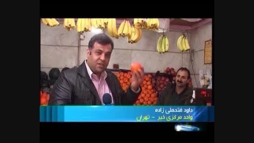 افزایش 15 تا 20 درصدی قیمت پرتقال و موز