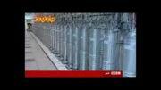حمله آمریکا علیه مرکز هسته ای نطنز و توسل به زور