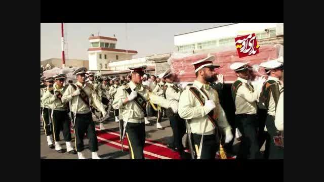 ورود ابدان مطهر قربانیان حادثه منا به فرودگاه ارومیه