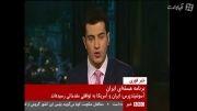 آسوشیتدپرس مدعی توافق جدید هسته ای بین ایران و آمریکا