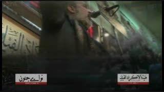 مداحی زیبا حاج باسم کربلایی به زبان فارسی