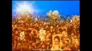 دانلود سرود ملی جمهوری اسلامی ایران برای جلسات و همایش ها