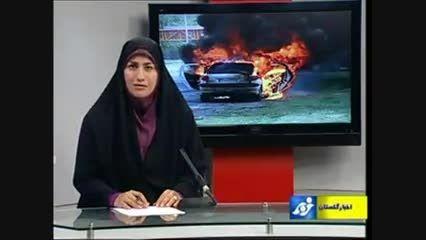 آتش سوزی ماشین در گلستان
