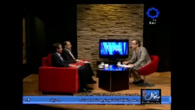 دکتر طاهری نیا در برنامه به توان 4 - نقد علوم انسانی