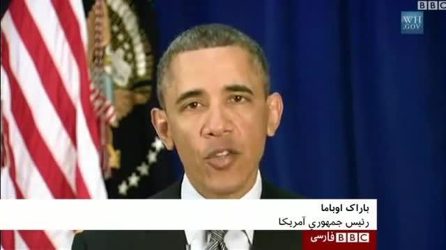 پیام رئیس جمهوری آمریکا به مناسبت نوروز ۱۳۹۴ - صدای آمر