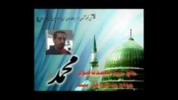 صحبتهای حاج اقا قاضوی در شب مبعث درمورد پیامبر/ص/
