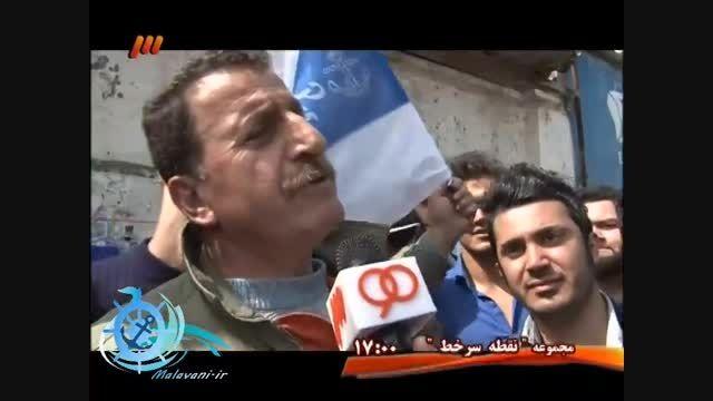 لیگ چهاردهم : ملوان انزلی 1 - استقلال تهران 1