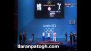اهدای مدال های المپیک به تیم وزنه برداری ایران