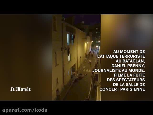 لحظه عملیات تروریستی داعش در پاریس(کامل)