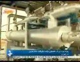 بازیافت بخار بنزین در ایران