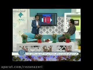 دکتر رضا ناظری-عوامل طلاق (تاثیر پول بر طلاق)