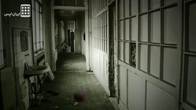 خانه متروکه - Abandoned house