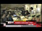 زلزله 8.9 ریشتری شمال شرق ژاپن