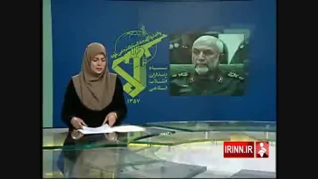 مستشار ارشد سپاه پاسداران در سوریه به شهادت رسید