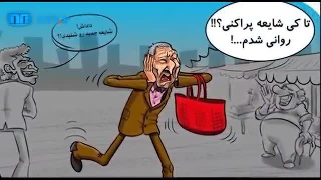 شایعه حضور جلیلی و لاریجانی در انتخابات از قم