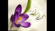 نوحه ویژه شهادت امام محمد باقر علیه السلام