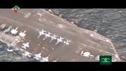شبیه سازی حمله ایران به امریکا