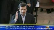 احمدی نژاد در کنار تابوت چاوز