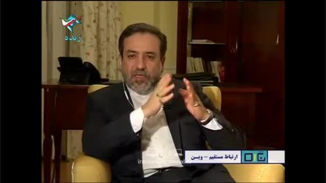 مصاحبه زنده با عباس عراقچی درباره روند مذاکرات هسته ای