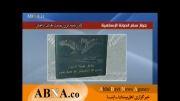 صدور اولین گذرنامه تروریست های داعش