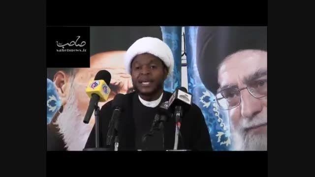 رژه و اعلام موجودیت حزب الله نیجریه / مصاف با تکفیری ها