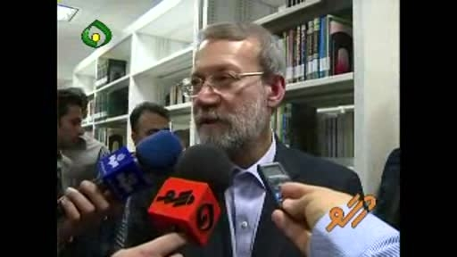 گزارشی از افتتاح کتابخانه عمومی مرکز بررسی های اسلامی