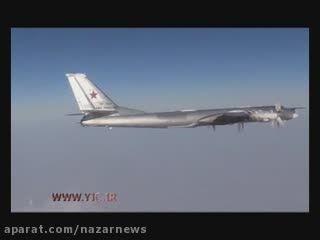 اسکورت بمب افکن های روسیه با جنگنده اف 14 ایران + فیلم